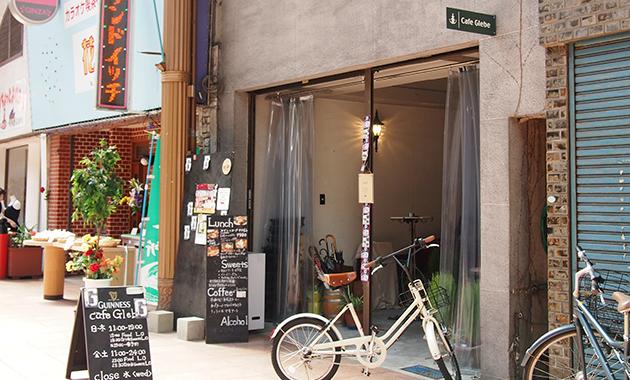 防府 cafe Glebe(グリーブ)