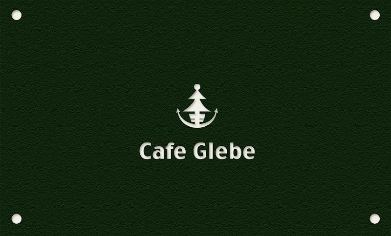 cafe Glebe(グリーブ)夜のコースもあります!(予約制)