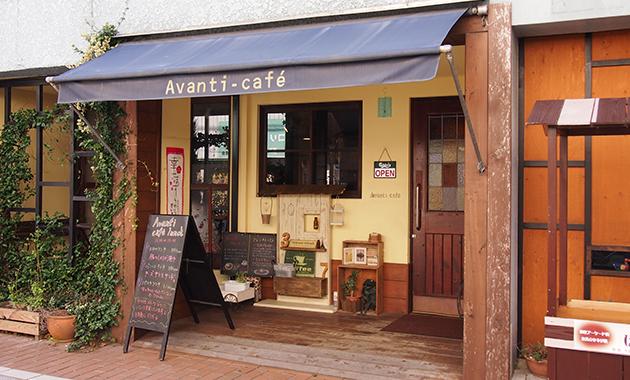 防府 Avanti-café(アバンティカフェ)