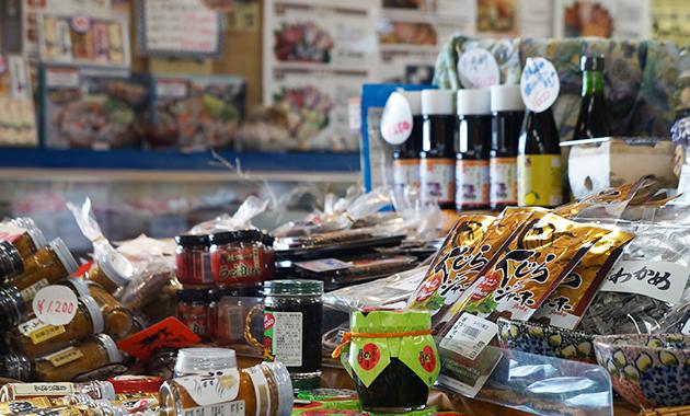防府 塩干物屋 みやび商店