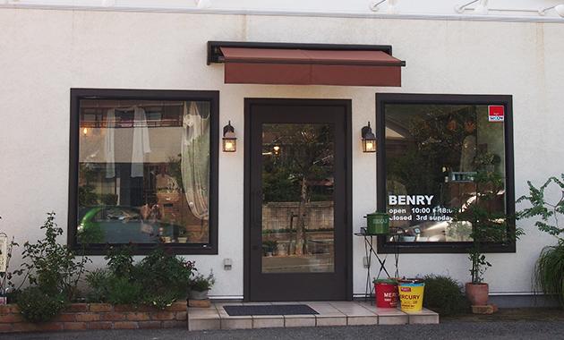 防府 BENRY(ベンリー)