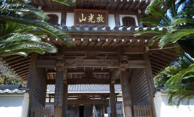 防府 大楽寺