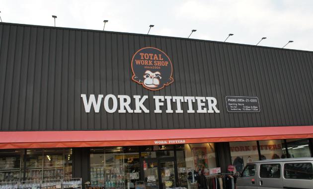 防府 WORK FITTER(ワークフィッター)