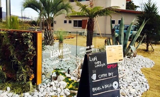 防府 Cafe&Lifestyle LisM