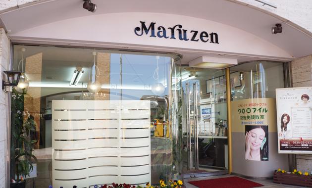 防府 丸善美容室(hair Maruzen)