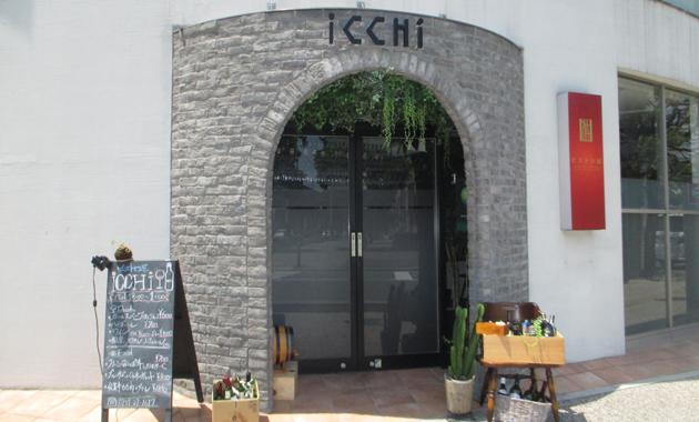 防府 icchi