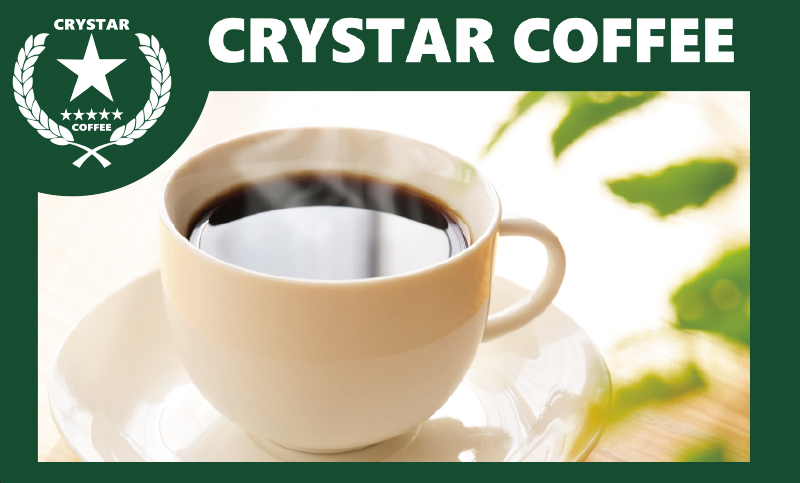 防府 CRYSTAR COFFEE(クリスターコーヒー)